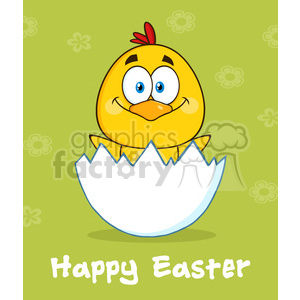 9152 royalty free rf clipart illustration happy yellow chick cartoon character hatching from an egg vector illustration greeting card clipart. Royalty-free image # 399333