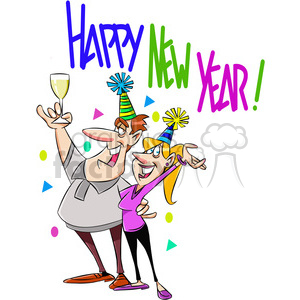 happy new year party invitation vector cartoon art clipart. Commercial use image # 400545