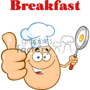 10966 Royalty Free RF Clipart Chef Egg Cartoon Mascot Character Showing Thumbs Up And Holding A Frying Pan With Food Vector With Text Breakfast