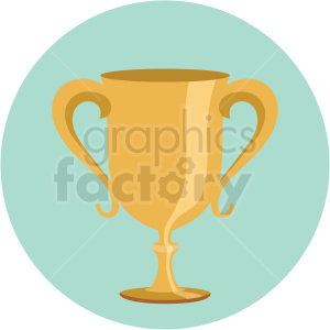 trophy vector flat icon clipart with circle background clipart. Commercial use image # 406662