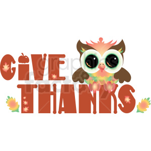 Give Thanks 02 clipart. Royalty-free image # 387751