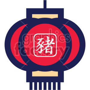 asian chinese new year lantern clipart. Commercial use image # 407631