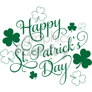 happy st patricks day clipart. Commercial use image # 407743