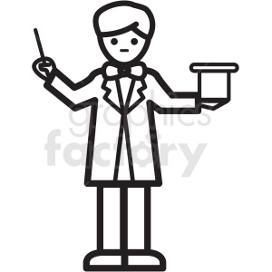 magician clipart icon clipart. Commercial use image # 409934