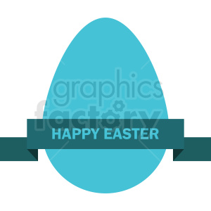 happy easter egg vector clipart clipart. Royalty-free image # 411050