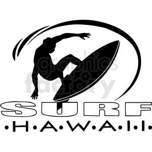 black and white surf hawaii design vector clipart clipart. Commercial use image # 411760