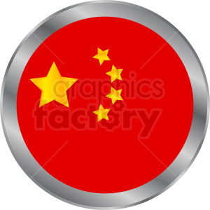 circular China flag icon clipart. Commercial use image # 412339