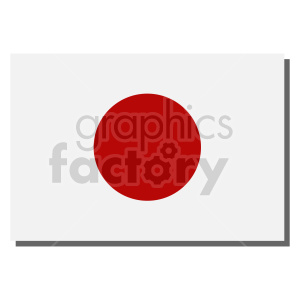 Japan flag vector clipart icon 01 clipart. Commercial use image # 415297