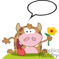 3794-happy-calf-cartoon-character-with-flower  gif, png, jpg, eps, svg, pdf