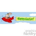 easter bunny flying with plane and a blank banner attached gif, png, jpg, eps, svg, pdf