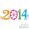 2014 flower clipart