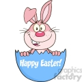royalty free rf clipart illustration surprise pink rabbit peeking out of an easter egg with text  gif, png, jpg, eps, svg, pdf