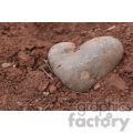 rock shaped like heart