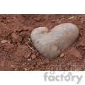 rock shaped like heart  jpg