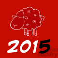 Royalty Free Clipart Illustration Happy New Year Of The Sheep 2015 Design Card With Black Number