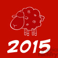 Royalty Free Clipart Illustration Happy New Year Of The Sheep 2015 Design Card