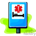 hospital sign png, jpg, eps, svg, pdf