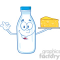 Royalty Free RF Clipart Illustration Funny Milk Bottle Character Holding Up A Wedge Of Yellow Cheese