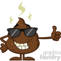 royalty free rf clipart illustration smiling poop cartoon mascot character with sunglasses giving a thumb up vector illustration isolated on white backgrond gif, png, jpg, eps, svg, pdf
