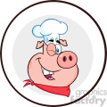 10730 Royalty Free RF Clipart Winking Chef Pig Cartoon Mascot Character Circle Banner Vector Illustration