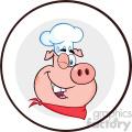 10730 Royalty Free RF Clipart Winking Chef Pig Cartoon Mascot Character Circle Banner Vector Illustration