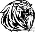 roaring tiger mascot