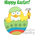 Royalty-Free-RF-Copyright-Safe-Happy-Easter-Text-Above-A-Chick-With-A-Big-Toothy-Grin-Peeking-Out-Of-An-Easter-Egg-With-Hammer