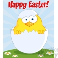 Royalty-Free-RF-Copyright-Safe-Happy-Easter-Text-Above-A-Surprise-Yellow-Chick-Peeking-Out-Of-An-Egg-Shell
