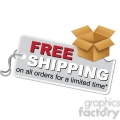 free shipping box label