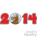 5673 Royalty Free Clip Art 2014 Year Cartoon Numbers With Horse Face Over A Circle