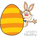 royalty free rf clipart illustration cute rabbit cartoon character waving behinde easter egg  gif, png, jpg, eps, svg, pdf