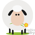 8219 Royalty Free RF Clipart Illustration Cute White Sheep With A Flower Modern Flat Design Vector Illustration
