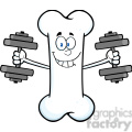 royalty free rf clipart illustration smiling bone cartoon mascot character training with dumbbells  gif, png, jpg, eps, svg, pdf