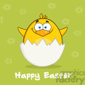 8598 Royalty Free RF Clipart Illustration Surprise Yellow Chick Cartoon Character Out Of An Egg Shell Vector Illustration Isolated On White With Text