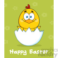 9152 royalty free rf clipart illustration happy yellow chick cartoon character hatching from an egg vector illustration greeting card gif, png, jpg, eps, svg, pdf