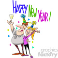 happy new year party invitation vector cartoon art  gif, png, jpg, eps, svg, pdf