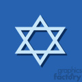 Jewish Star of David flat vector art on blue background