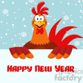 Happy Red Rooster Bird Cartoon Holding A Sign Vector Flat Design Over Snow Background With Text Happy New Year