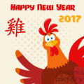 cute red rooster bird cartoon waving from a corner vector flat design with background and chinese symbol also text happy new year 2017 gif, png, jpg, eps, svg, pdf