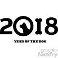Clipart Illustration Year Of Dog 2018 Numbers Design With Dog Head Silhouette And Bone Vector Illustration Isolated On White Background