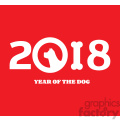Clipart Illustration Year Of Dog 2018 Numbers Design With Dog Head Silhouette And Bone Vector Illustration Over Red Background 1