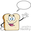 Cute Bread Slice Cartoon Mascot Character Waving For Greeting With Speech Bubble Vector Illustration Isolated On White Background