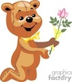 teddy bear with a yellow bow and a pink flower