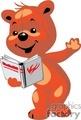 teddybear-004