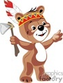 Native american teddy bear holding a axe