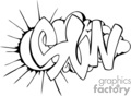 Graffiti sun