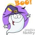 Happy ghost saying Boo on Halloween