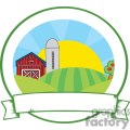family farm sign gif, png, jpg, eps, svg, pdf