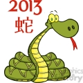 5126-Snake-Cartoon-Character-With-Text-And-Chinese-Symbol-Royalty-Free-RF-Clipart-Image