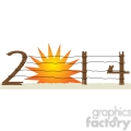 2014 sunset clipart